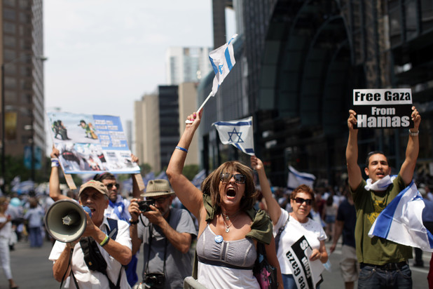 A Pro- Israeli rally. Chicago, IL. 22.7.2014