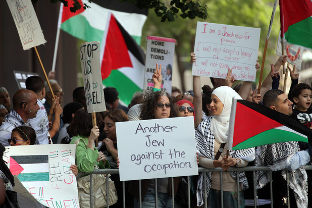 A protest against Israeli attack on Gaza. Chicago, IL. 28.7.2014